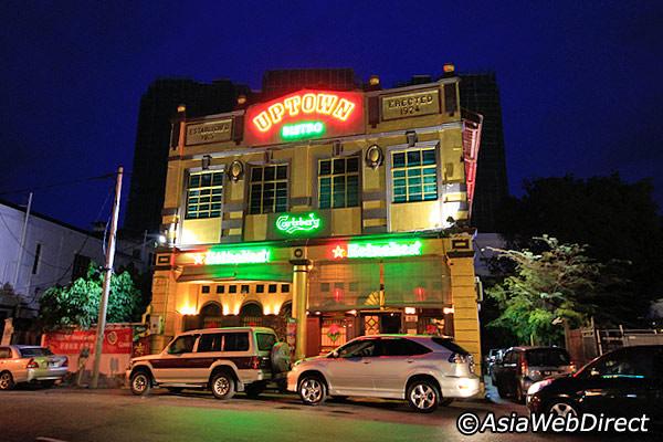 Uptown Pub & Bistro Penang